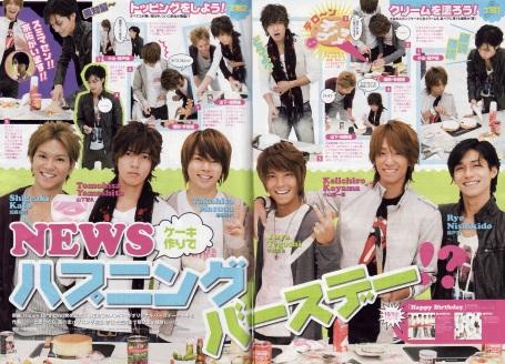 newsscan11