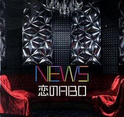booklet-news-abo-01
